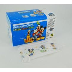 Kimberly-Clark Disney Karakterleri ile Çocuk Yüz Maskesi 75 Adet
